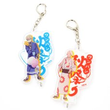 One-Punch Man Autumn Festival 2016 Acrylic Keychains