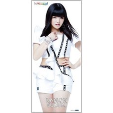 Morning Musume。'15 Gradation Tour Microfiber Towel - Kanon Suzuki