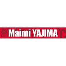 ℃-ute Concert Tour 2015 Autumn ℃an't Stop!! Solo Muffler Towel: Maimi Yajima