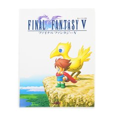 Tanoshii Beyer Method Final Fantasy V