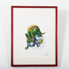 Akira Toriyama Reproduction Art Print - Dragon Ball: The Complete Edition 26