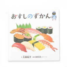 Sushi Picture Book