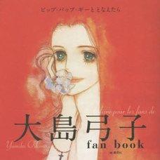 Yumiko O-shima Fan Book