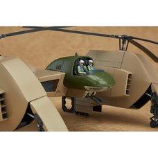 Combat Armors Max 08: Fang of the Sun Dougram Eastland WE211 Maverick 1/72 Scale Model Kit
