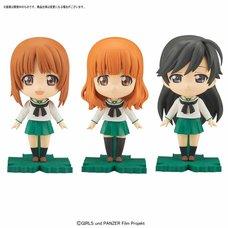 Petiture-rise Girls und Panzer Trio Set