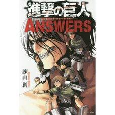 Attack on Titan Answers