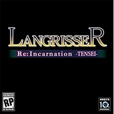 Langrisser Re:Incarnation - Tensei - (3DS)
