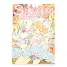 SS Illust Making Book: Watercolors Vol. 2
