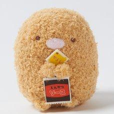 Sumikko Gurashi  - Tonkatsu Plush (Small)