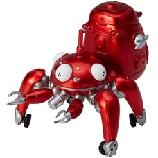 Ghost in the Shell: S.A.C. Die-cast Collection 02: Red Tachikoma