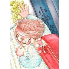 Kanako Inuki Fushigi no Tatari-chan Vol. 6 Front Cover Reproduction Art Print