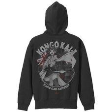Kantai Collection -KanColle- Kongo Kai Ni Black Zip Hoodie