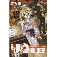 UQ Holder! Vol. 14