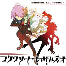 Concrete Revolutio OST