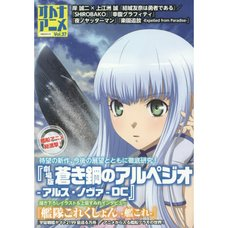 Otona Anime Vol.37 Arpeggio of Blue Steel Ars Nova