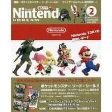 Nintendo Dream February 2020