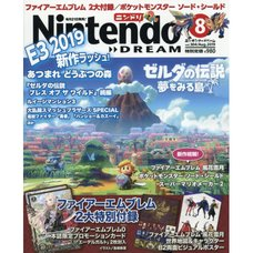 Nintendo Dream August 2019