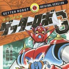 Getter Robot G Original Version