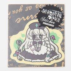 Plant Asylum 401 Zombie Nurse Sticker