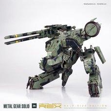 Metal Gear Rex (Half-Size Edition) | Metal Gear Solid