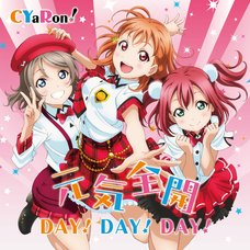 TV Anime Love Live! Sunshine!! Unit Single (1) - Genki Zenkai Day! Day! Day!