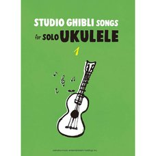 Studio Ghibli Songs for Solo Ukulele Vol. 1 English Version