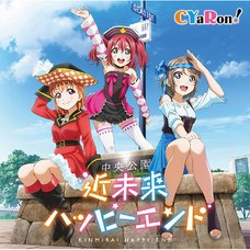 Love Live! Sunshine!! New Single CD