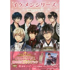 Ikémen Series Official Fan Book
