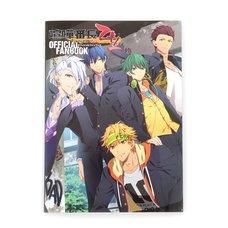 Kenka Bansho Otome Official Fanbook
