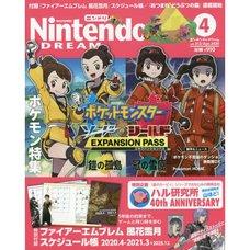 Nintendo Dream April 2020