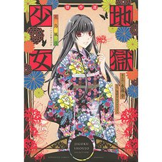Hell Girl Comic Masterpiece Collection: Kacho Fugetsu