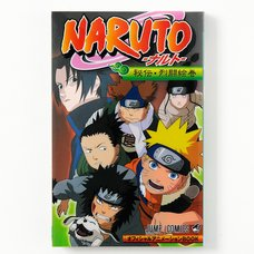 Naruto Official Animation Book Hiden Rettou Emaki