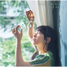 Kanae Ito 10th Anniversary Best CD Album (2-Disc Set)