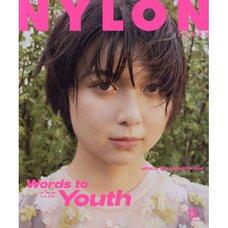 Nylon Japan December 2019