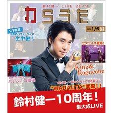 Kenichi Suzumura 2019 WARAUTA Live Blu-ray (2-Disc Set)