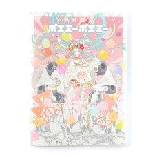 Chiho Art Works Poemi Poemi