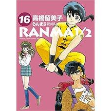 Ranma 1/2 Vol. 16