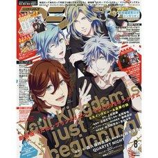 Animedia August 2019
