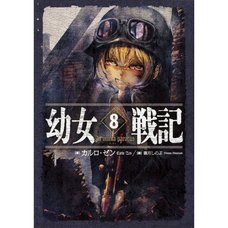 Saga of Tanya the Evil Vol. 8