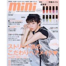 Mini July 2017