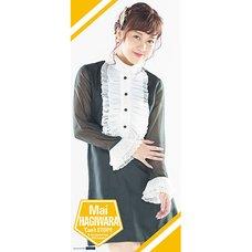 ℃-ute Concert Tour 2015 Autumn ℃an't Stop!! Solo Microfiber Towel: Mai Hagiwara
