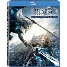 Final Fantasy: Advent Children Complete (Blu-ray)
