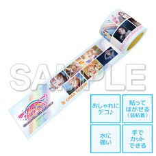 Love Live! Sunshine!! The School Idol Movie: Over the Rainbow Memorial Masking Tape