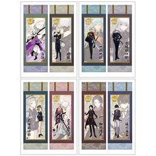 Touken Ranbu -ONLINE-: Trading Paper Posters - Second Division (Box of 8 Packs)