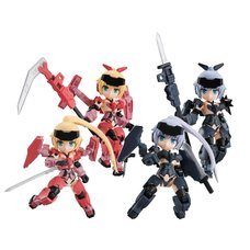 Desktop Army Frame Arms Girl Jinrai Series Box Set