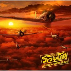 TV Anime The Magnificent Kotobuki Original Soundtrack (2-Disc Set)
