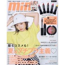 Mini July 2018