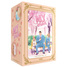 My Love Story!! Premium Box Set (BD/DVD Combo)