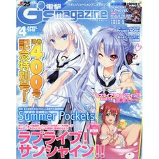 Dengeki G's Magazine April 2018