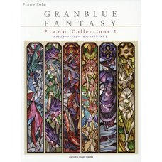 Granblue Fantasy Piano Collections Vol. 2